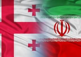 وزیر  انرژی گرجستان در ایران