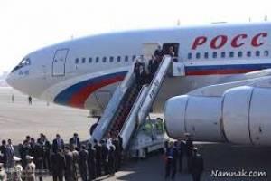 یارانه ای به روسیه پرواز کنید