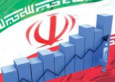 آیا ایران واقعا یکی از بهترین نقاط جهان برای سرمایه گذاری است؟