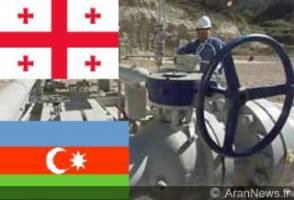 قرارداد جدید گازی گرجستان و جمهوری آذربایجان