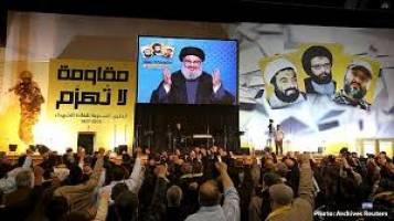 حزب الله سازمانی تروریستی است