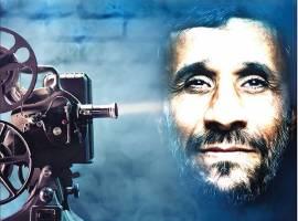 فیلم زندگی احمدی نژاد را میسازم!