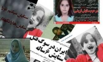 واکنش هنرمندان ایرانی به حادثه ی ورامین