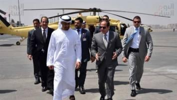 کمک چهار میلیارد دلاری امارات به مصر