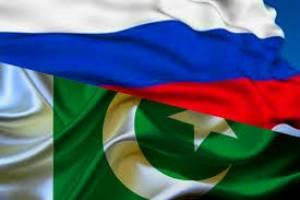 پاکستان در انتظار حمایت های زیر ساختی روسیه