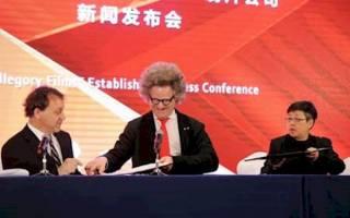 بیش از ۲ میلیارد دلار قرارداد در جشنوار فیلم پکن امضا شد