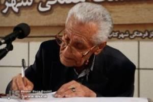 احمد سمیعی جانشین ابوالحسن نجفی شد