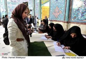 انتخاباتی برای تعیین جناح حاکم در مجلس شورای اسلامی