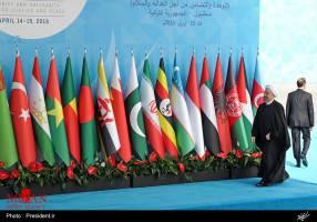 «سازمان همکاری اسلامی» از آغاز تاکنون