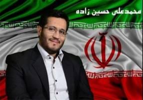 حسین زاده نماینده مراغه و عجب شیر در یک تصادف رانندگی درگذشت