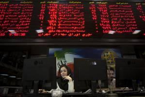 چگونگی توزیع بازار سرمایه در ایران