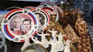 روسیه به دنبال ایجاد «سوریه کوچک» است