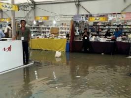 نفوذ آب به داخل نمایشگاه در روزهای چهارشنبه و پنجشنبه!