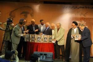 مراسم رونمایی از کتاب «بر تارک طوفان: ملا مصطفی بارزانی به روایت مطبوعات ایران»