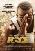 «تبعیض نژادی» فیلم جدید تاریخی ـ اجتماعی «استیفن هاپکینز»