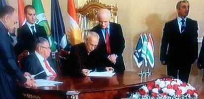 امضای توافقنامه همکاری میان اتحادیه میهنی کردستان و گوران