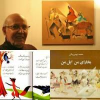 درگذشت پرویز کلانتری، نقاش پر آوازه ایرانی