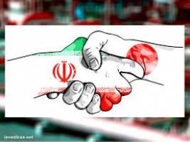 ژاپن با ین به ایران وام میدهد