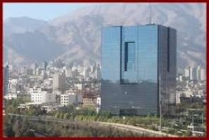 برنامه بانک مرکزی برای ادغام بانکها و موسسه های اعتباری