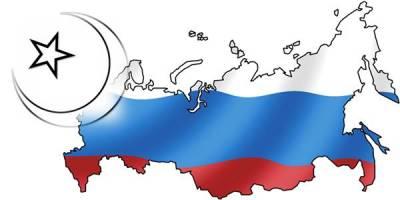 روسیه در کنار مسلمانان؟