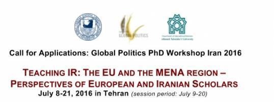 آموزش روابط بین الملل: اتحادیه اروپا و منطقه خاورمیانه و شمال آفریقا
