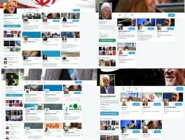 مسئولین در فضای مجازی چه صفحاتی را دنبال می کنند!