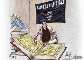داعش قرآن جدیدی ارائه می کند!