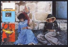 کتابهایی که سکوت بینالمللی در فاجعه سردشت را فریاد زدهاند!