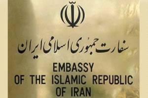 ابراز همدردی سفارت و سرکنسولگری های جمهوری اسلامی ایران در ترکیه