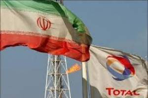 بوی توطئه علیه صنعت نفت ایران!