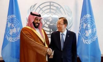 عفو بین الملل خواستار تعلیق ریاض از شورای حقوق بشر شد