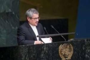 استفاده ایران از همه ابزارهای بین المللی برای بازگرداندن دارایی ها