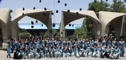 پرولتاریای دانشگاهی در ایران