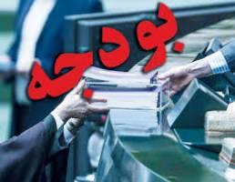 بازار بدهی و اصلاح ساختار سرمایه بانک ها  چگونه در رفع تنگناهای مالی اقتصاد ایران تاثیر گذارند؟