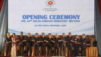 ایران به پیمان مودت و همکاری جنوب شرق آسیا پیوست