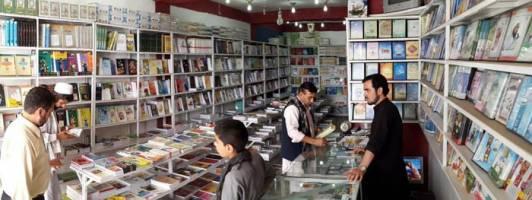 ایرانیها چه کتابهایی میخوانند؟
