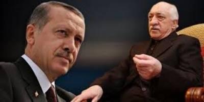 اردوغان نگران چیست؟