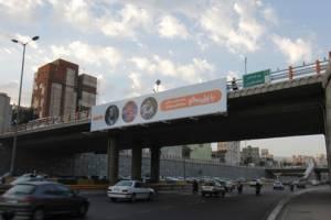 وقتی تهران حال و هوای ریو به خودش گرفت