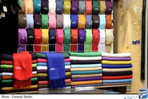 تذکر پلیس به بیش از 9000 واحد عرضه کننده پوشاک نامتعارف