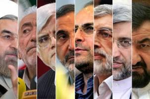 انتخابات ریاست جمهوری در خرداد ماه برگزار نخواهد شد!