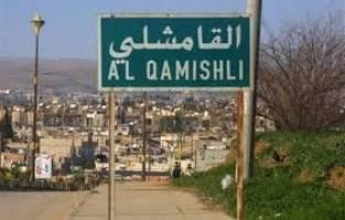 داعش: قامشلی تاوان منبیج را داد