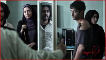 «مالاریا» نماینده سینمای ایران در جشنواره فیلم ونیز شد