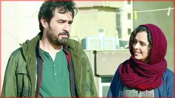 چهار فیلم ایرانی در جشنواره ملبورن
