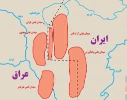 عراق و شرکا رقابت با ایران بر سر طلای سیاه