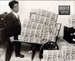 سرمایه ژاپنی به سرزمین رستم می رود