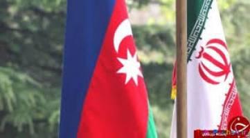 تلاش برای گسترش روابط ایران و آذربایجان