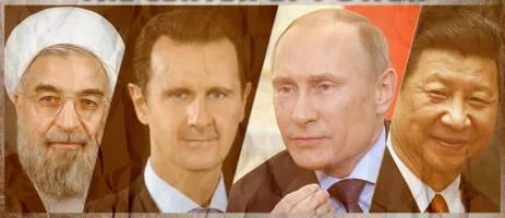 آیا چین نیز به حلقه حامیان اسد می پیوندد؟