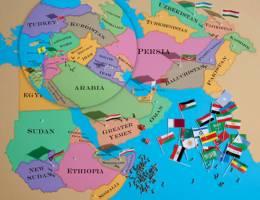 چشم اندازتجزیه منطقه خاورمیانه