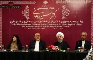 تشريح چهار اصل سياست منطقه اي ايران