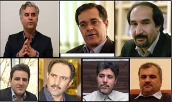 کنفرانس «کردستان و استراتژی هایی برای پایان داعش»